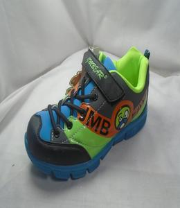 Multicolor Running Shoes For Boys -529-50970