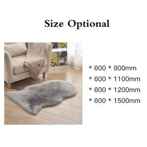 Super Soft Washable Sheepskin Fluffy Rug Faux Artificial Wool Carpet Rugs Home Decoration Floor Mats