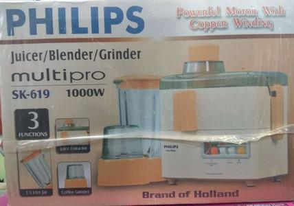 Philips Juicer 3in1 / Fruit Extractor / Beverages / Heavy Duty pure copper motor commercial juicer