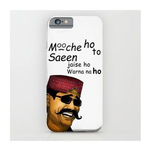 Moochy Ho To Saeen Jaise Printed Mobile Cover Case (Samsung J7)