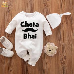 Baby Jumpsuit With Cap Chota bhai (WHITE)