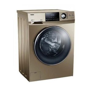 HWM-80-B12756 - Front Load Fully Automatic Washing machine - 8 kg