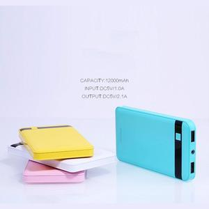 PPP-9 12000 mAh Power Bank