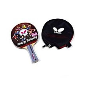 ButterflyTBC 301 Table Tennis Ping Pong Racket Set  - Gift Box