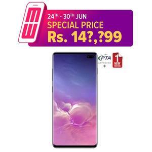 "Samsung Galaxy S10+ Mobile Phone - 6.4"" FHD Display - 8GB RAM - 128GB ROM - Fingerprint Sensor (Free Samsung Power Bank)"