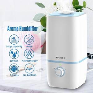 MELING Cool Mist Humidifier Ultrasonic Aroma Essential Oil Diffuser Air Purifier
