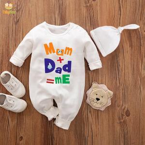 Baby Jumpsuit With Cap MUM + DAD = Me (WHITE)