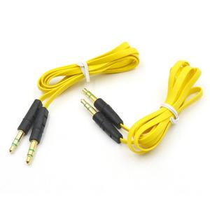 TE Strong Braided Stereo Audio Auxiliary Lead 3.5mm Jack Male Aux Cable Car Mp3