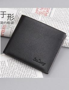Black Casual Leather Wallet for Men