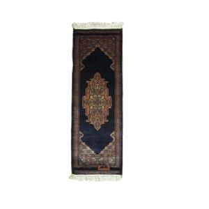 KNC-AK 1247 - Bukhara Hand Knotted Runner - Multicolor