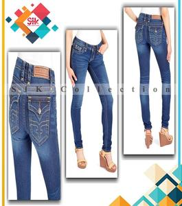 Denim Slim Fit Jeans For Women