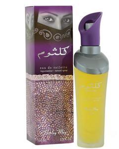 Shirley May Kulsoom Perfume For Women - 100 ml