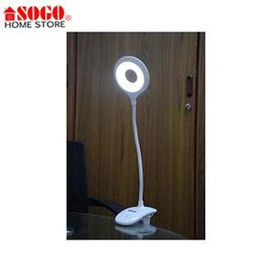 Sogo JPN-1302 Rechargeable desk/lamp light