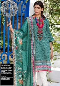 Khaadi Embroidered Un-Stitched Replica Lawn Suit for Women