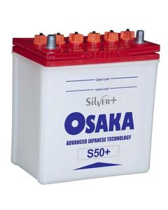 S50S+ - 9 Plates - Acid Battery - White