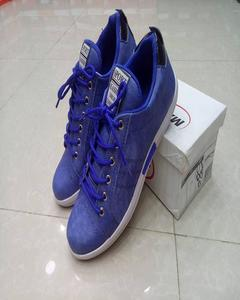 Blue Lifestyle Sneaker Shoes For Men
