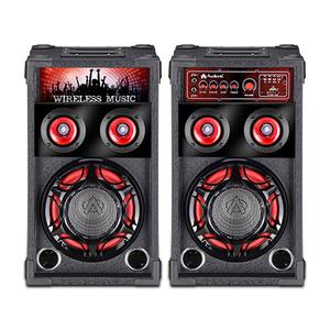 Audionic Classic BT-185 Channel Speakers - Black