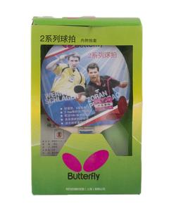 SINGLE TABLE TENNIS RACKET WITH POUCH-BUTTERFLY