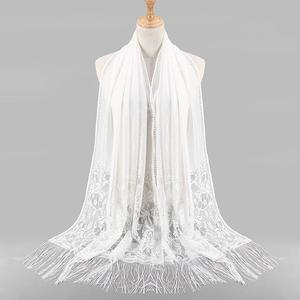 Women Muslim Islamic Tassel Lace Hollow Long Hijab Scarf Shawl Wrap Stole