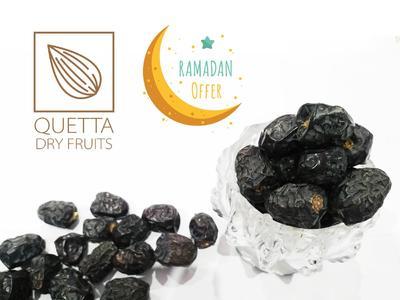 250 grams - Ajwa Dates ( Ajwa Khajoor ) [ Premium Quality ]