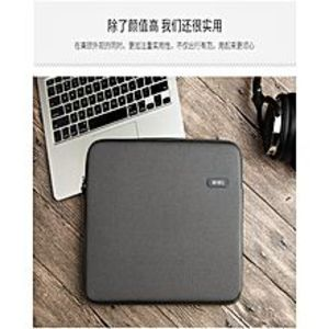 "WIWU Classic Sleeve For 13"" Macbook/Laptop Waterproof-Grey"
