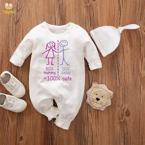 Baby Jumpsuit With Cap 50% mummy 50% Daddy 100% Cute (WHITE)