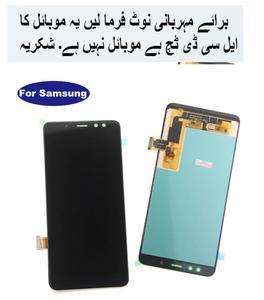 Samsung Galaxy A8 2018 Touch Screen Digitizer LCD Display