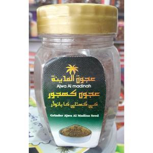Imported Powder of Ajwa Dates Bones ( Ajwa Khajor)