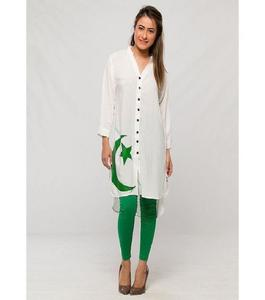 Amna.B Azadi stitched kurta