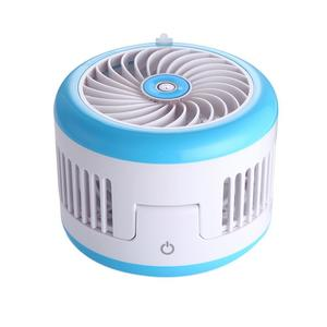 3 In 1 Cooling Fan Beauty Humidifier With Power Bank, Pawaca Mini Handheld USB Rechargeable Portable Misting Fan