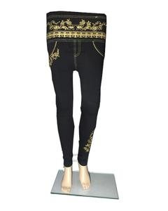 Black Printed Jeans for Women