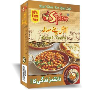 SPICE Channa Masala - 50gm