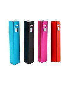 Mini 2600mAh Power Bank – Multicolor