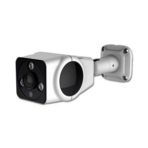 ESAMACT 1.3MP Wireless Outdoor Panoramic IP Camera Fisheye 960P Wi-Fi Video Surveillance Camera - White