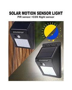 New Arrival Ever Bright Solar Sensor Motion Activated LED Light - Black