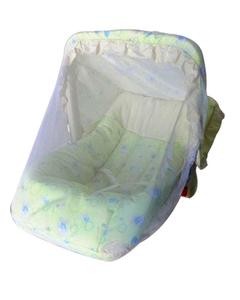 Baby Carry Cot With Net
