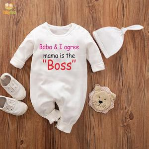 Baby Jumpsuit With Cap Baba And I Agree Mama is the Boss (WHITE)