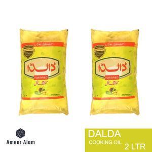 Dalda Cooking Oil - 2 Ltr