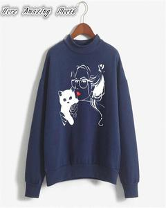 Kitty Printed Sweat Shirt For Her