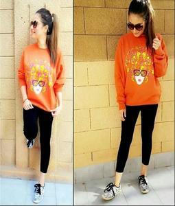 Full Sleeves Printed Sweatshirt For Women