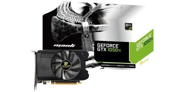 MANLI Geforce GTX1050ti 4GB 128BIT DDR5 Graphic Card