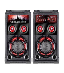 Audionic Classic BT-165 Speaker