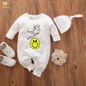Baby Jumpsuit With Cap Chachu jesa koe nh (WHITE)