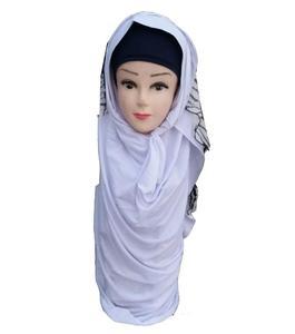 White Polyester Turkish Hijab Shawl for Women
