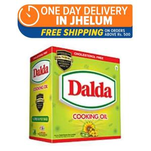 Dalda Cooking Oil (Pack of 5)(One day delivery in Jhelum)
