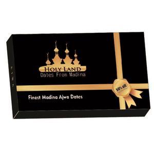 Ajwa Finest Dates From Madina 250gram