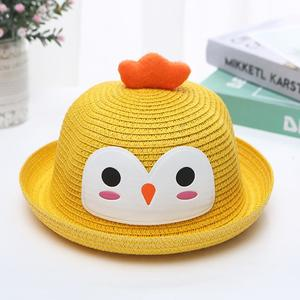 Kids Baby Hat Cap Children Breathable Cartoon Hat Ears Straw Sun Protection Hats