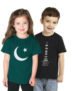 Pack of 2 Pakistan Resolution Day T-Shirts For Kids
