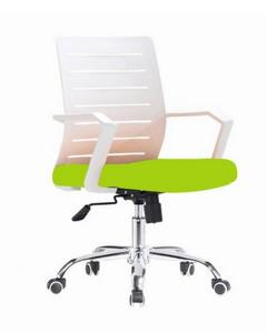 A112 Office Chair - White and Green
