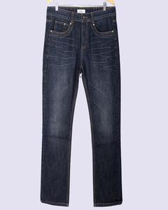 Dark Blue Straight-leg Jeans with Fine Whiskers for Men